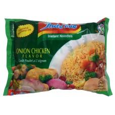 Nigerian Indomie Onion Chicken Instant Noodles
